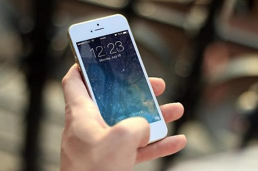 애플 기대작 AR 안경, 핵심 기능은 '아이폰'에 의존한다
