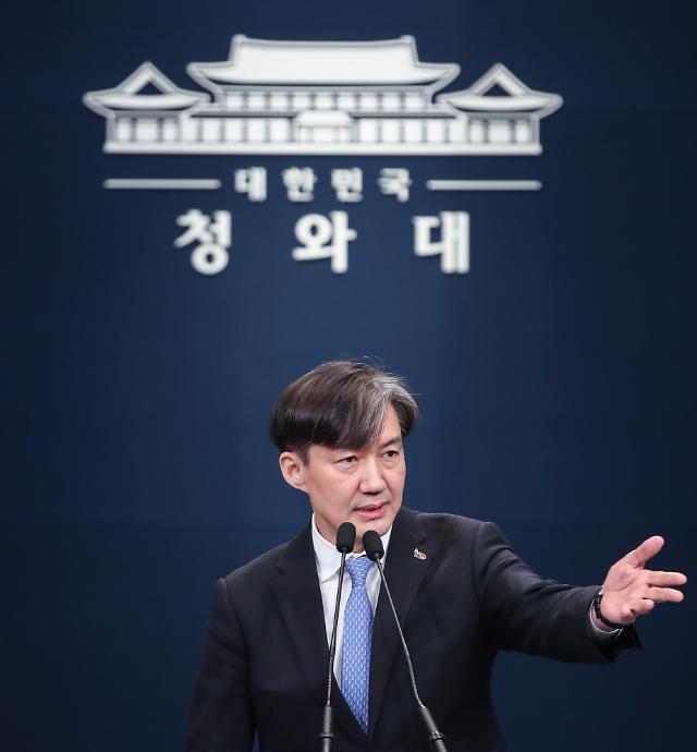 """조국 """"공수처, 여야 막론하고 수사…靑도 포함"""""""