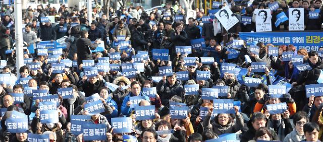 """여야, '김경수 보석 청구'에 """"사법적 권리"""" vs """"재특검 대상"""""""