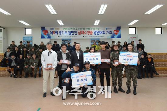 경기도소방 제8회 일반인 심폐소생술 경연대회 펼쳐