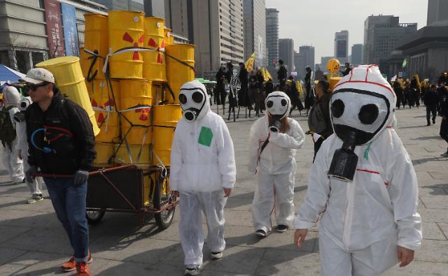 [포토] 후쿠시마 원전사고 8주기...광화문서 탈핵 염원 퍼레이드