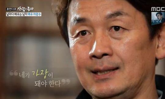 차광수 야인시대 여명의 눈동자 등 대작 출연한 29년차 경력 배우