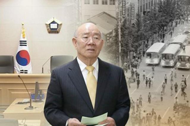 韩前总统全斗焕明日出庭受审