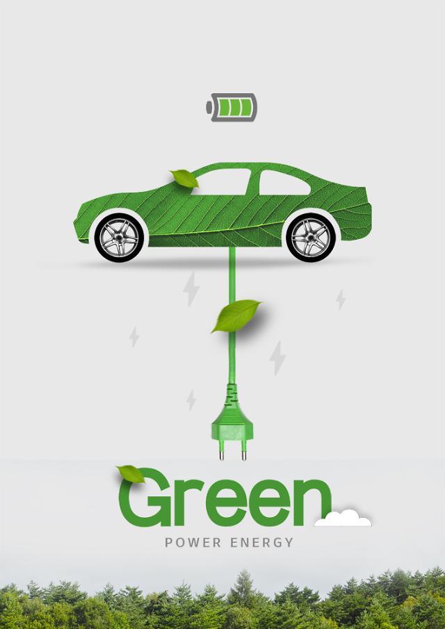 전기차 배터리 국제표준화 주도로 제품경쟁력 강화