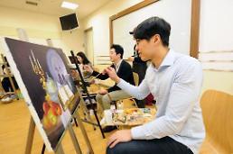 """.韩""""52小时工作制""""助推教育及休闲活动消费攀升."""