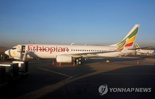 나이로비 향하던 에티오피아항공 여객기 추락..승객 149명·승무원 8명 탑승