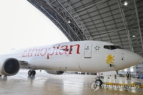 에티오피아항공 여객기 추락 탑승자 157명 전원 사망...보잉737맥스의 저주?(종합)