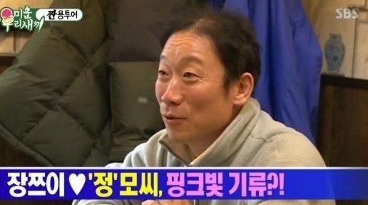 """미운 우리 새끼 정석용 """"장쯔이 스캔들 정우성 아닌 나"""""""