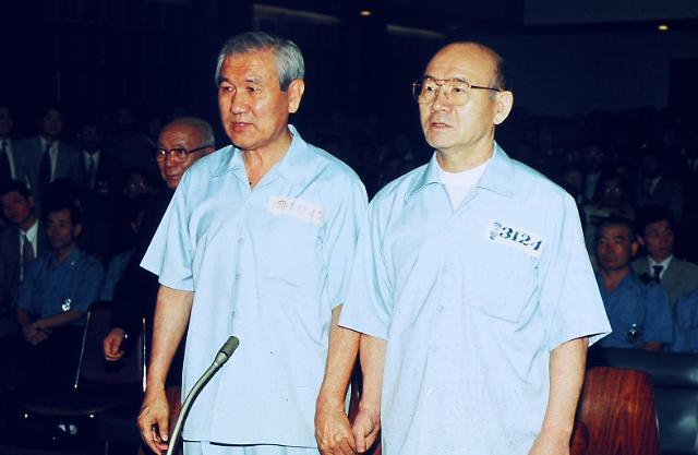 韩前总统全斗焕涉损害民运参加者名誉 今日出庭受审