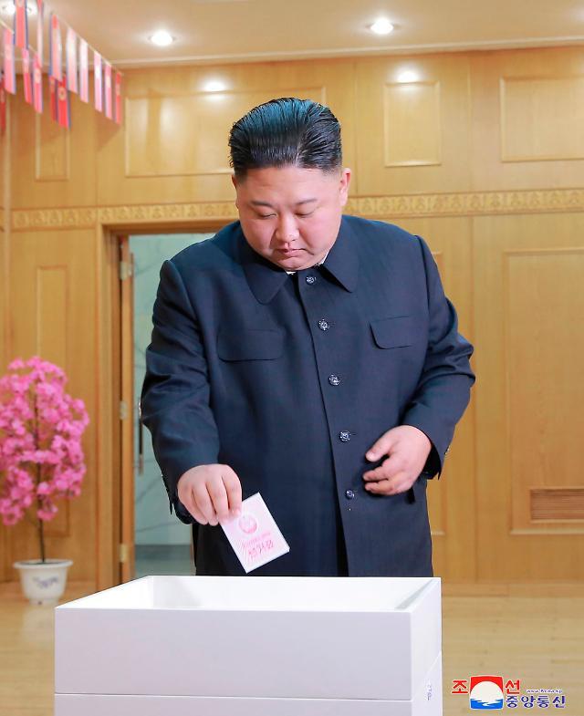 金正恩参加最高人民会议代议员选举投票