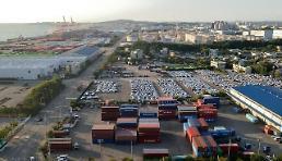 .韩3月前10天出口同比减19.1%.