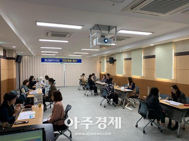 포천시, 지역주도형 청년일자리사업 현장채용 행사 개최