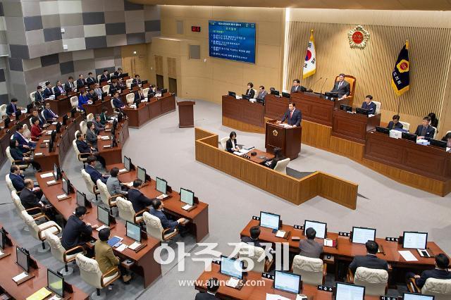 경상북도의회, 제307회 임시회 열어
