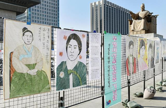 교보생명 희망다솜장학생, 여성독립운동 기념탑 건립 기부금 전달