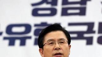 황교안, 첫 시험대 4·3 재보궐 선거…부·울·경 민심 행보 박차