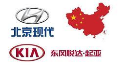 .现代起亚在华工厂接连停产 韩系车中国市场前路在何方.