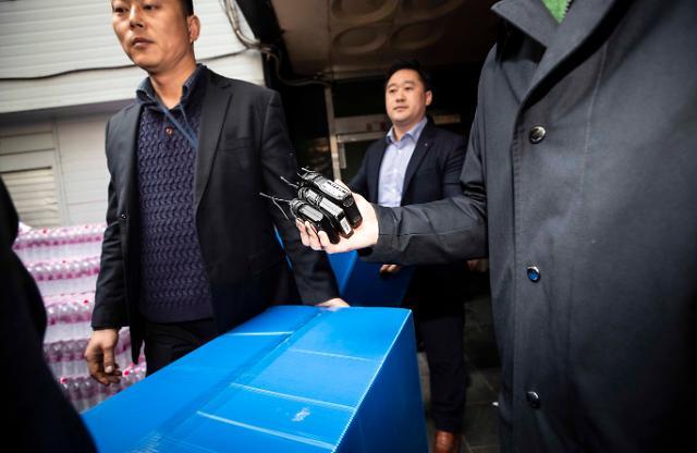 아레나 실소유주, 비밀 아지트서 수백억 탈세 회계조작 의혹