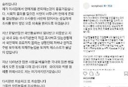 .BIGBANG胜利宣布退出娱乐圈.