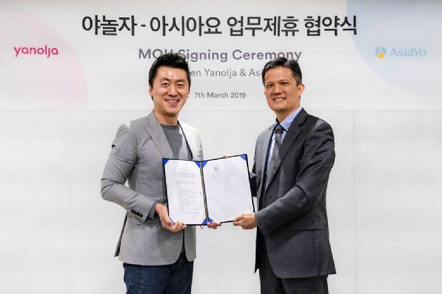 韩国酒店预约平台Yanolja与AsiaYo签订合作备忘录
