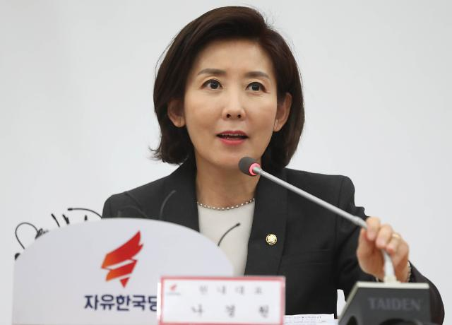 """[전문] 나경원 """"문재인 정부 헌법에 적힌대로 하길""""… 경제에 자유를 허락해야"""