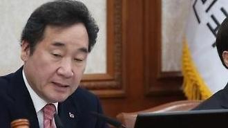 """이낙연 총리 """"5·18 진상규명에 국회·법원 협조해달라"""""""
