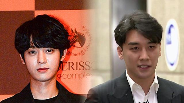 郑俊英涉嫌非法拍摄并传播性关系视频接受调查