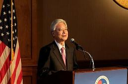 .韩国驻美大使:朝美通过金特会了解彼此所求.