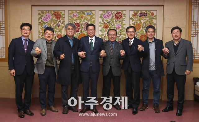청양군, 6개 분야 정책특별보좌관 위촉