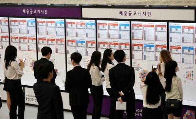 调查:韩4成企业将缩减或取消上半年招聘计划