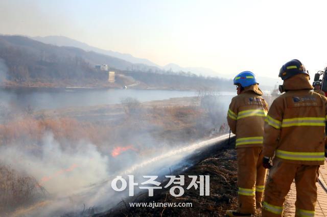 경기도소방 봄철 임야·야외화재 예방활동 강화한다