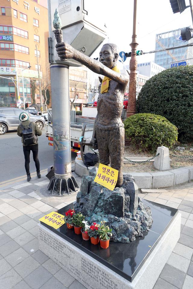 """강제징용 판결로 일본 경제보복 가능성…외교부 """"관련동향 주시"""""""