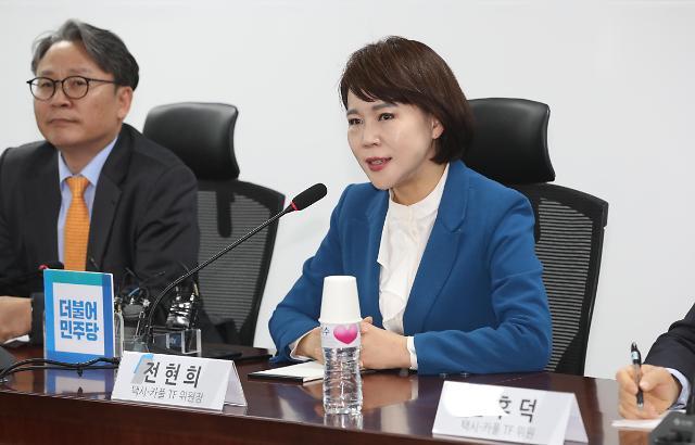 """[일문일답] 전현희 """"택시-카풀 대타협, 신·구 산업 살리는 차선이자 최선"""""""