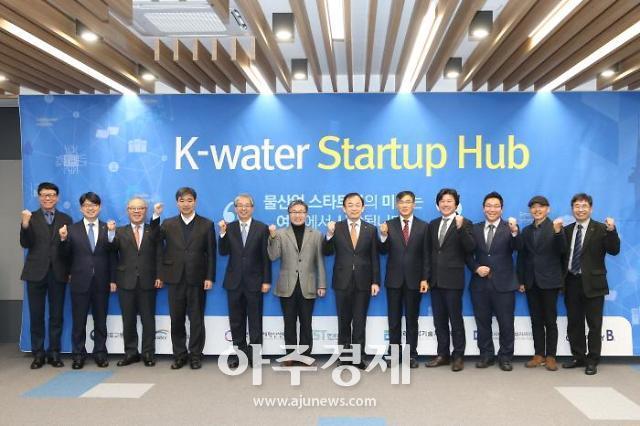 한국수자원공사, 물산업 오픈플랫폼 혁신성과 인정받아