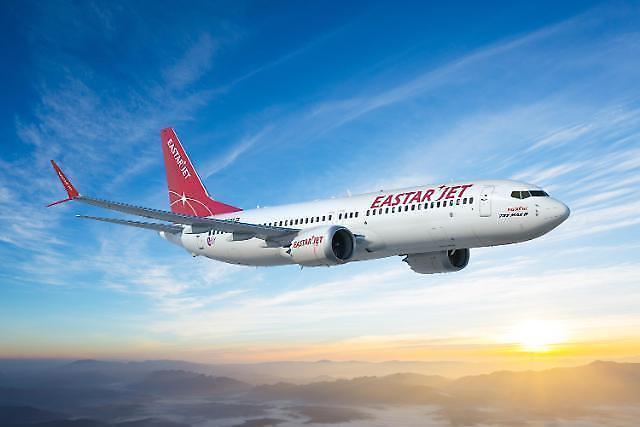 韩国廉航Eastar Jet停运波音737-MAX8客机