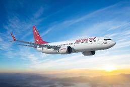 .韩国廉航Eastar Jet停运波音737-MAX8客机.