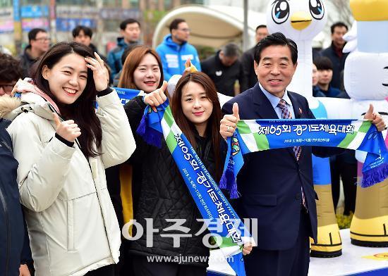 윤화섭 안산시장 경기도체육대회 홍보위해 발로 뛴다