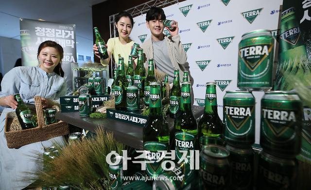[포토] 하이트진로, 새 맥주 브랜드 청정라거 테라 21일 출시