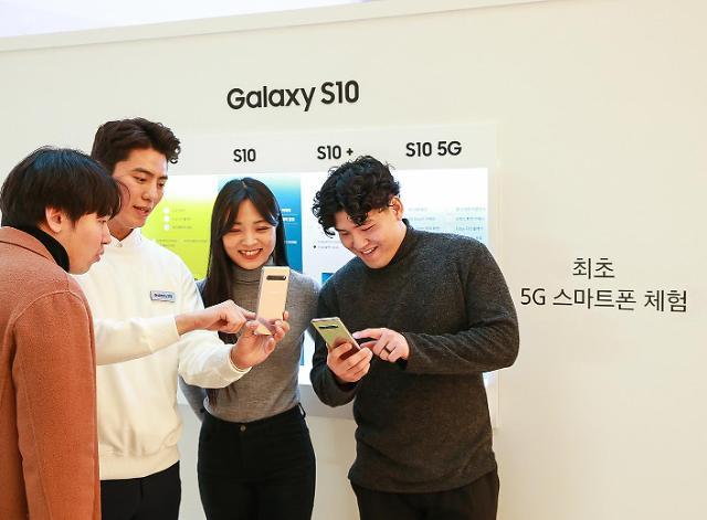 韩5G手机购买热情高 近两成Galaxy S10用户申请换购