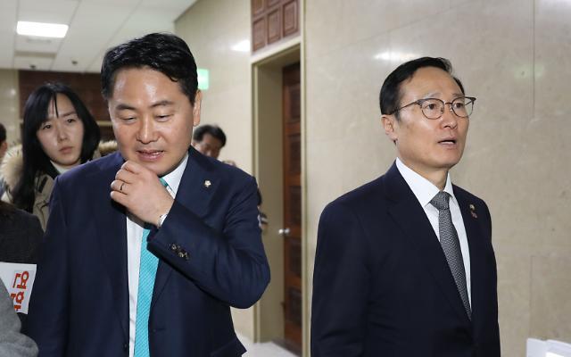 국회 입법조사처장·예산정책처장 임명안 처리 연기