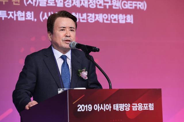 第12届亚太金融论坛今日在首尔开幕
