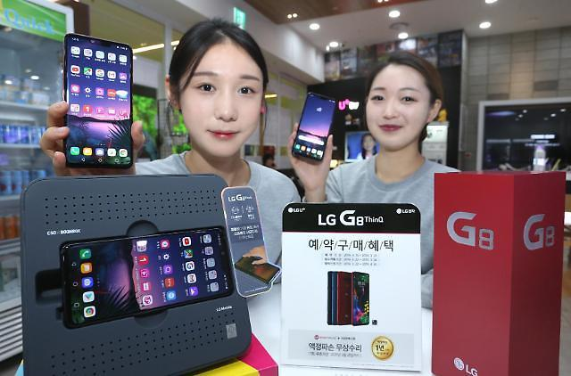 三大通信公司15日起预售LG G8 ThinQ手机