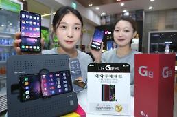 .三大通信公司15日起预售LG G8 ThinQ手机.