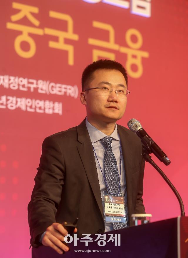 """[2019 아태금융포럼] 차오 융위안 """"위안화 추가절상 전망···1달러=6.5위안 유지할 것"""""""