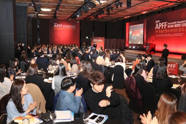 [2019 아·태금융포럼]글로벌 환율전쟁에 세계 이목 집중…정관계·금융권 인사 등 200여명 참석