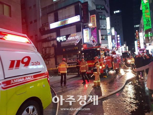 [속보] 서울 중구 남대문로 일대서 큰불