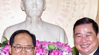 Tỉnh Jeollabuk (Hàn Quốc) và Cà Mau mở rộng cơ hội hợp tác