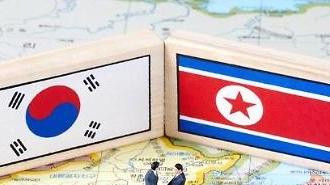 Hàn Quốc thúc đẩy giao lưu văn hóa, thể thao liên Triều