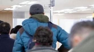 Tỉ lệ thất nghiệp của Hàn Quốc tăng lên 4,7% trong Tháng Hai