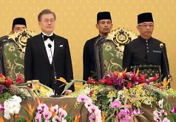 .文在寅同马来西亚国王阿卜杜拉共进晚宴.