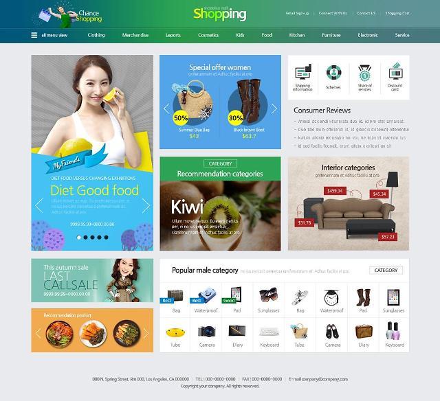 [이커머스 100조원 시대…나도 쇼핑몰CEO⑤] 고객과의 접점 찾는 온라인 쇼핑몰 구축